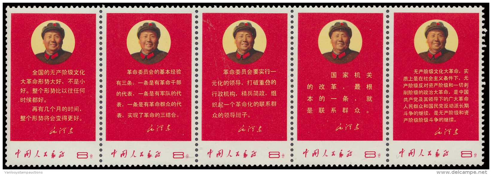 N° 1020/24 'Instructions From Chairman M - 1949 - ... People's Republic