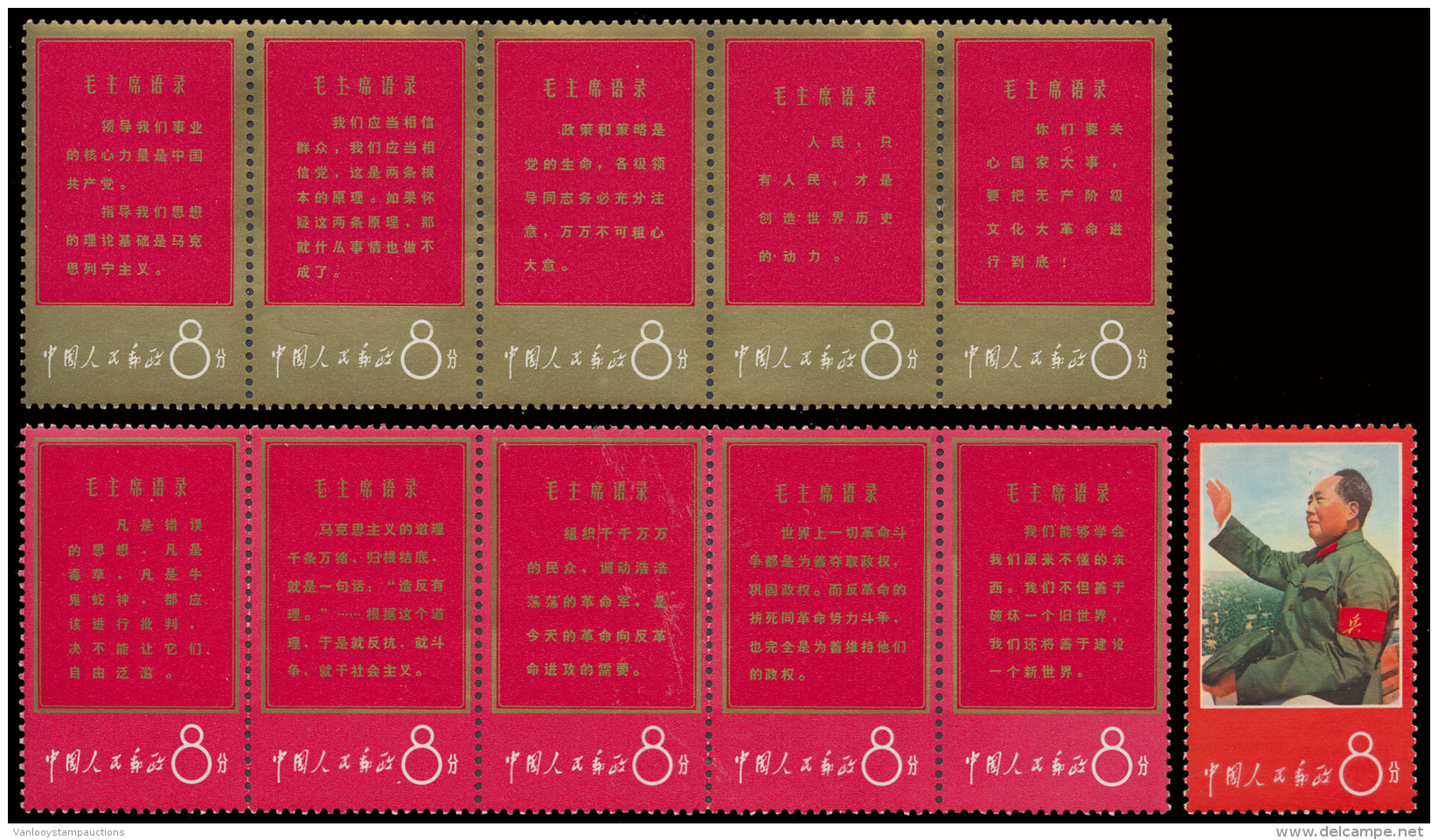 N° 966/76 'Long Live Invincible Mao's Th - 1949 - ... People's Republic