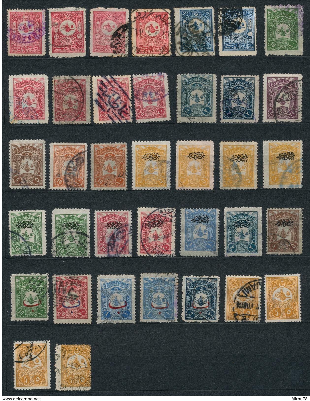 Stamp Turkey Lot#64 - Oblitérés