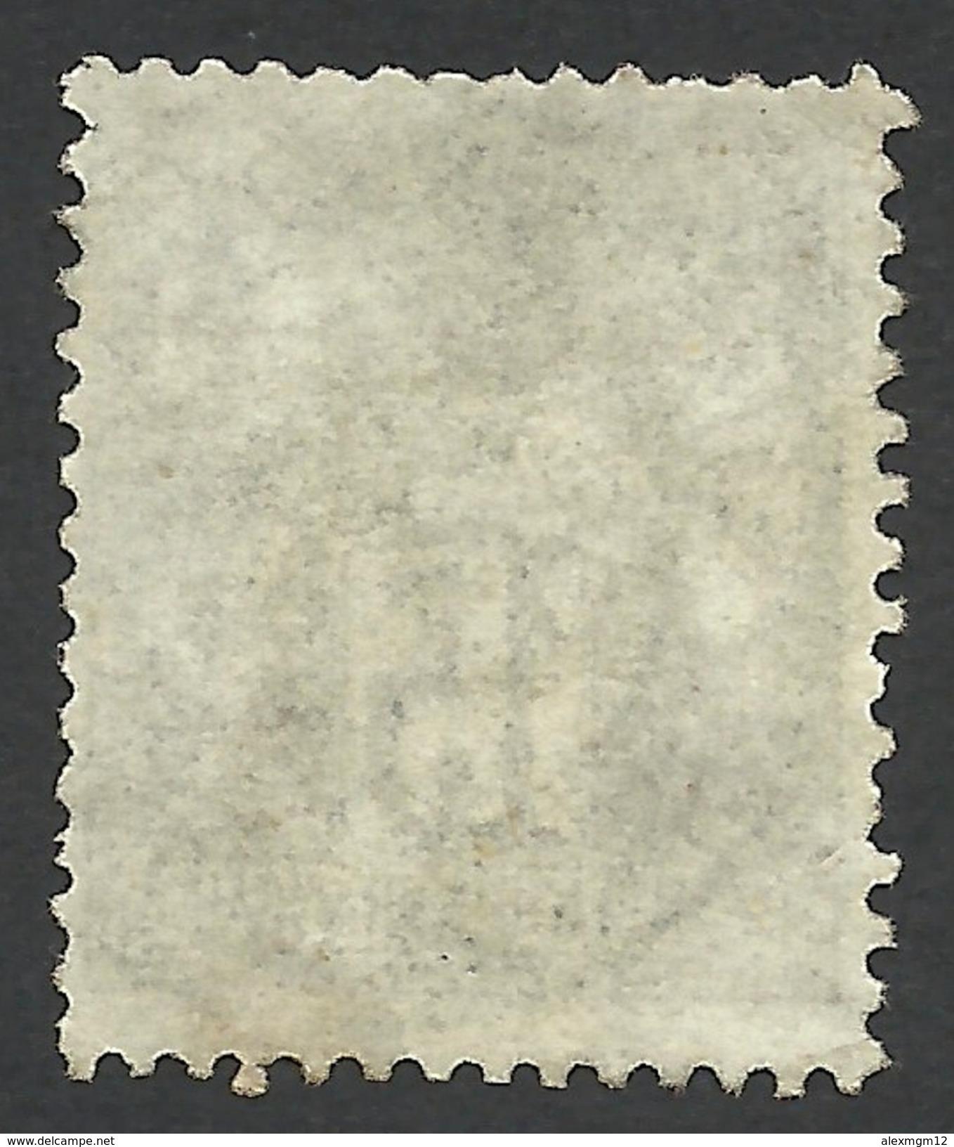 France, 15 C. 1876, Sc # 69, Mi # 61I, Used - 1876-1878 Sage (Type I)