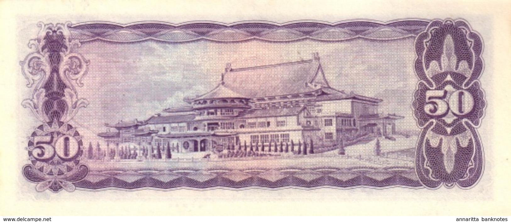 TAIWAN 50 YUAN 1970 P-1980 AU/UNC [TW382a] - Taiwan