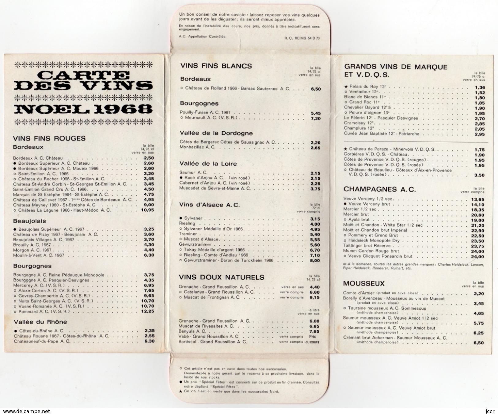 Familistère - Carte Des Vins - Noël 1968 - Noël