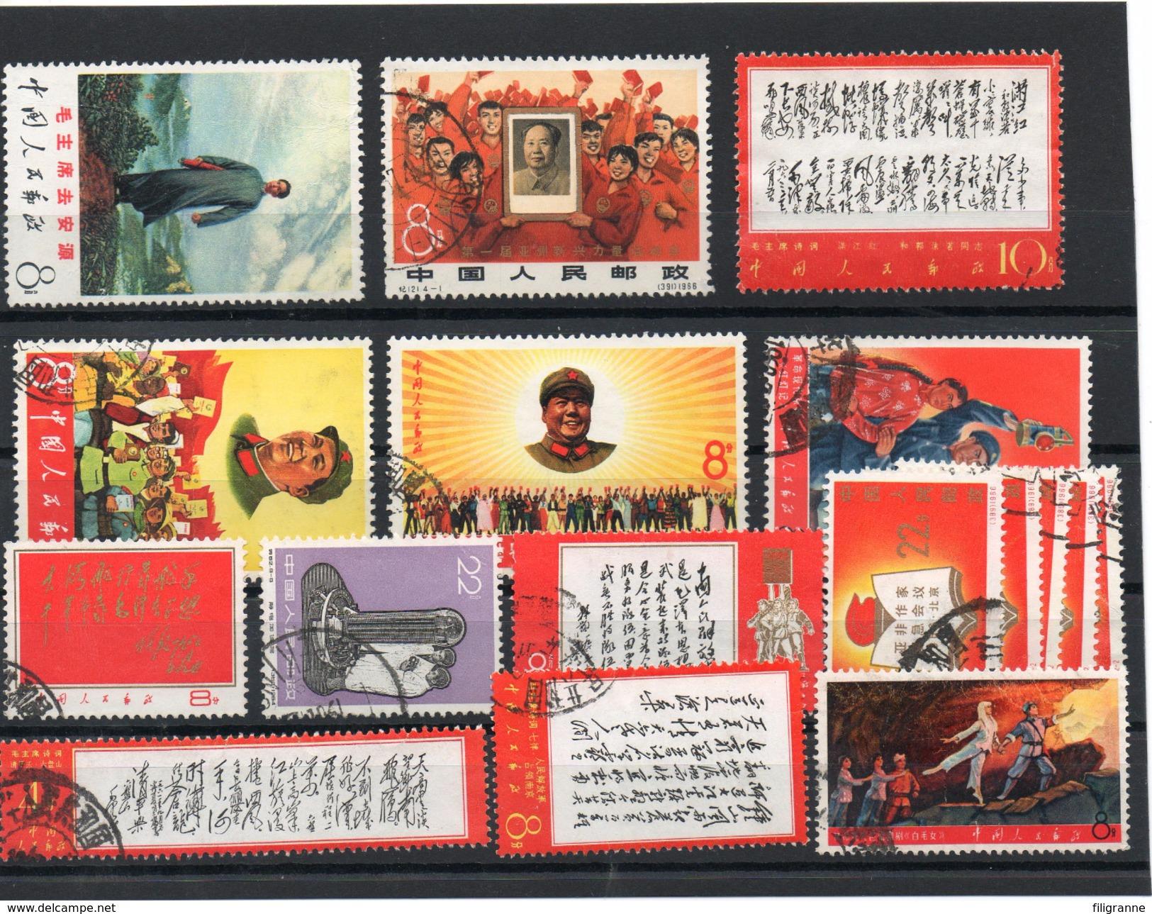 SUPERBE Lot De Timbres De Chine Tous Sans Defaut Prix Depart 25 E - 1949 - ... People's Republic