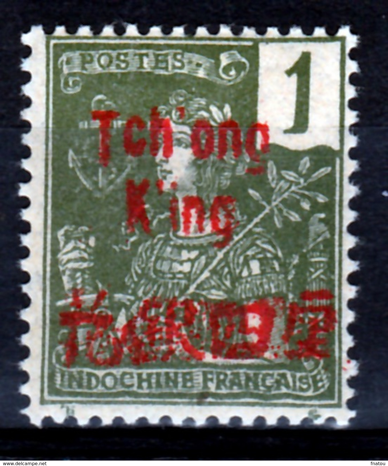"""Tchong-King (French China), """"Indochina"""" Overprint, 1c, 1906, MH VF - Unused Stamps"""