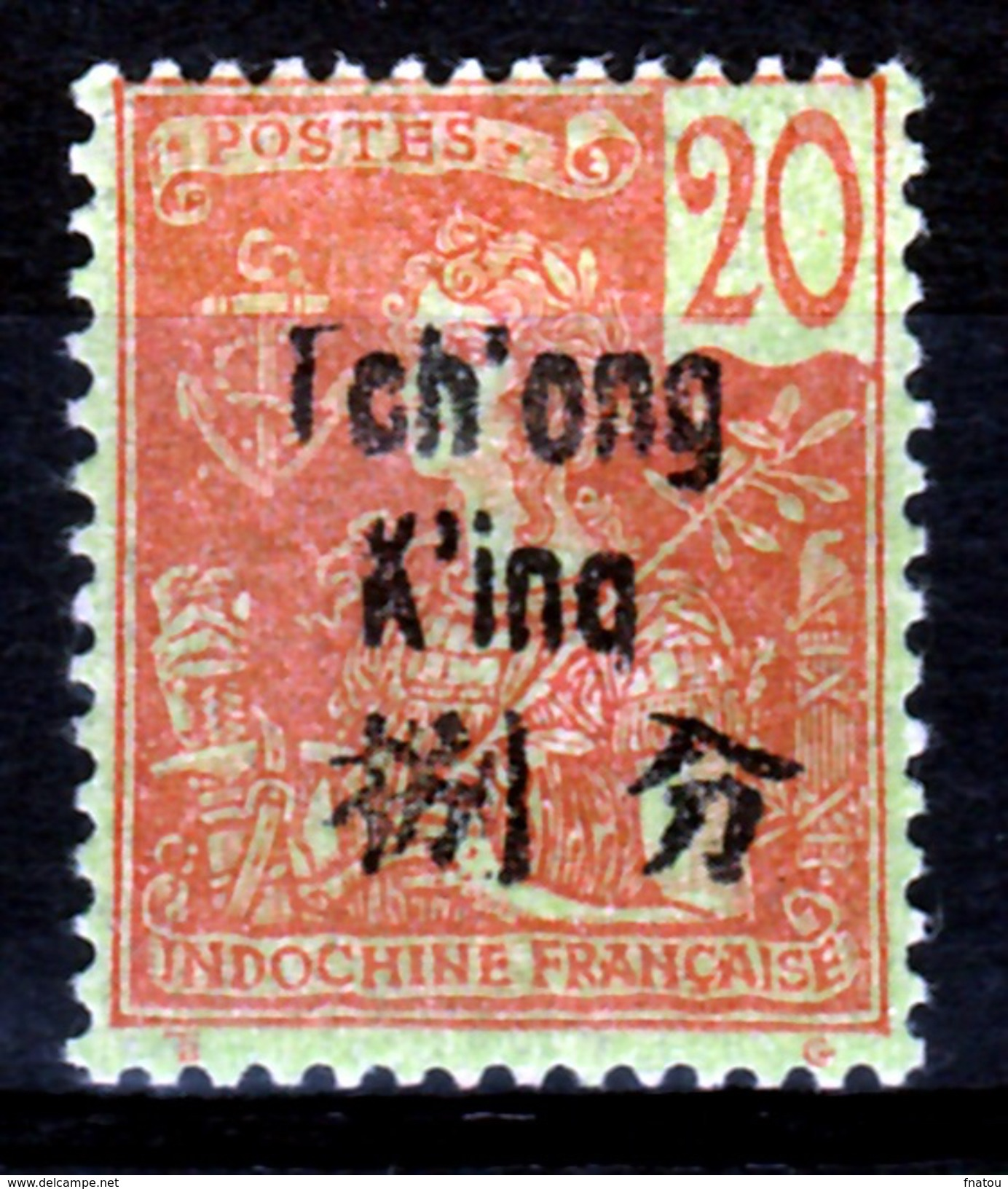 """Tchong-King (French China), """"Indochina"""" Overprint, 20c, 1906, MH VF - Unused Stamps"""
