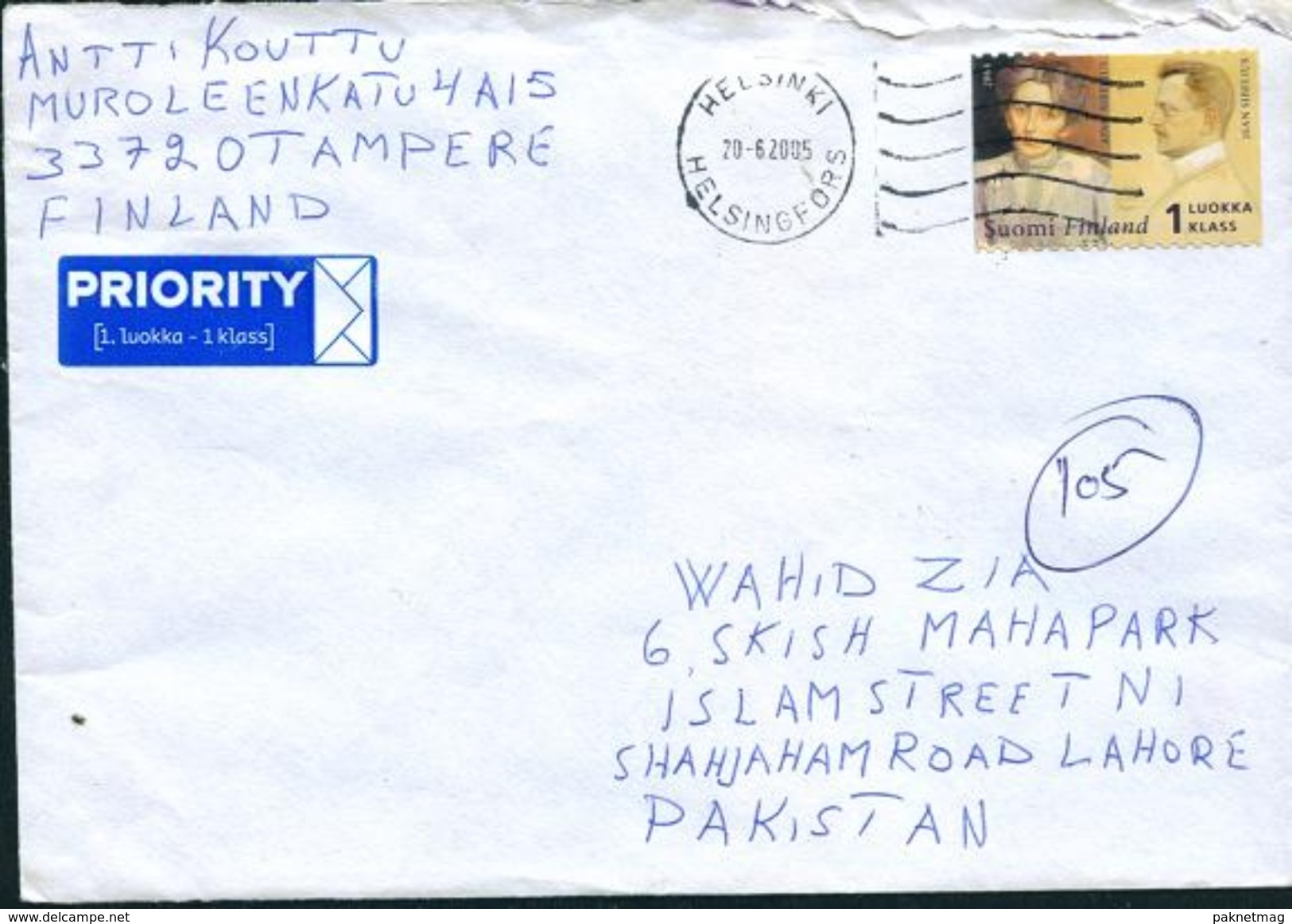 D142- Postal Used Cover. Posted From Finland To Pakistan - Finland