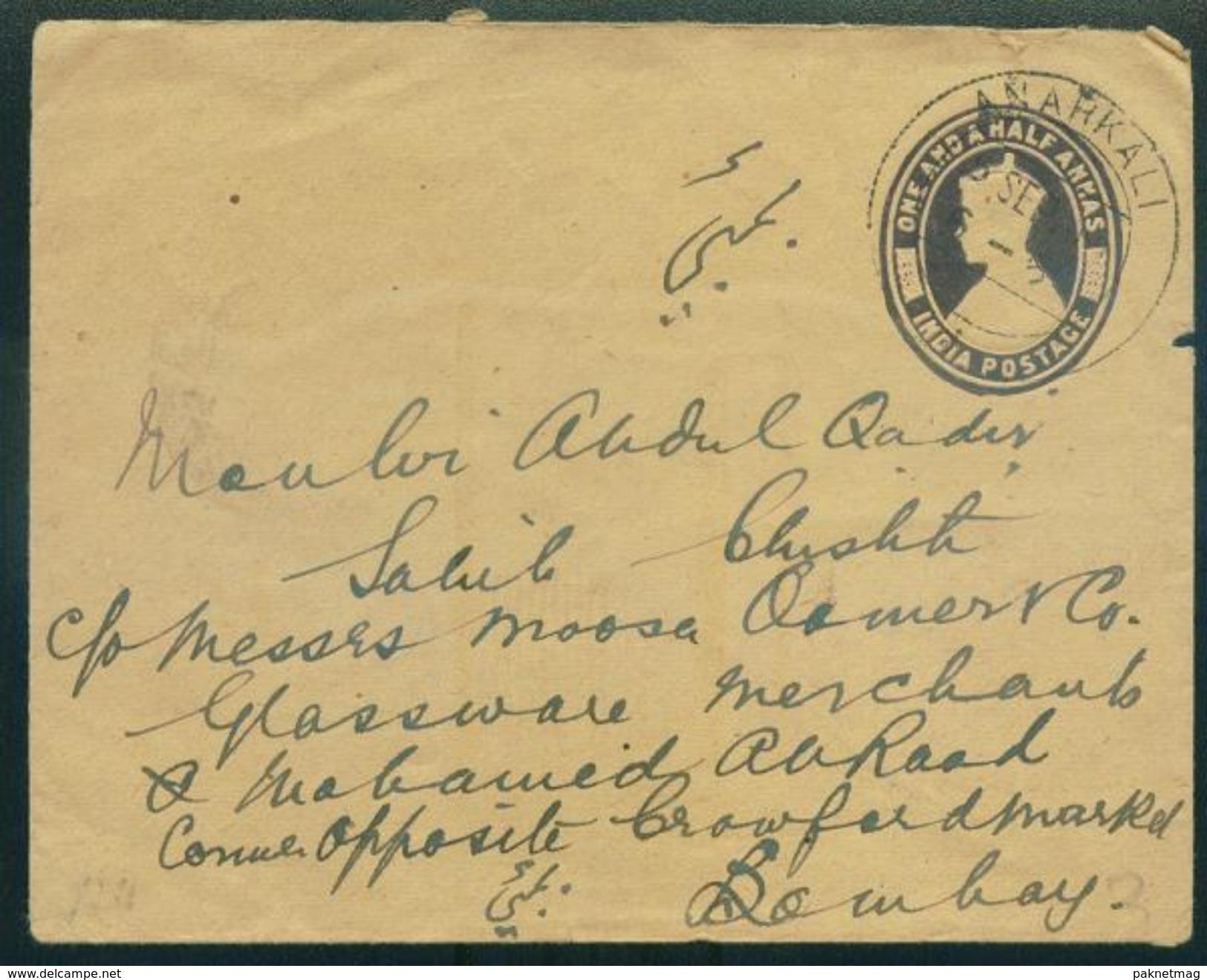D186- Pakistan India Postal Stationery Period Of KG VI. - India