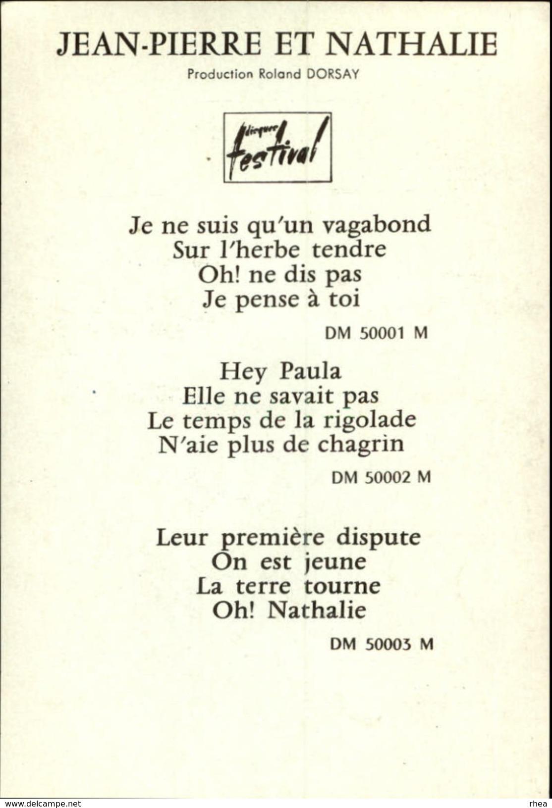 CELEBRITES - JEAN PIERRE Et NATHALIE - Non Classés