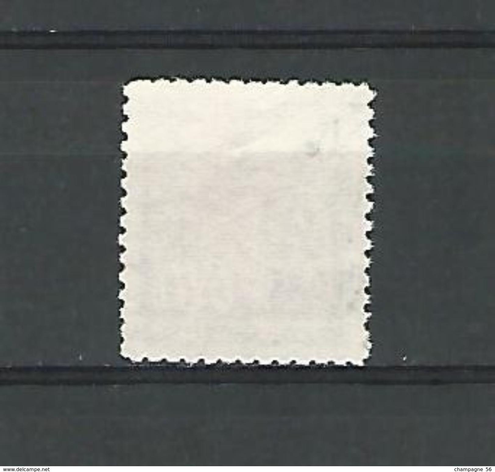 1940 / 1941 N° 44 BÖHMEN  60 H TILLEULS  OBLITÉRÉ - Used Stamps