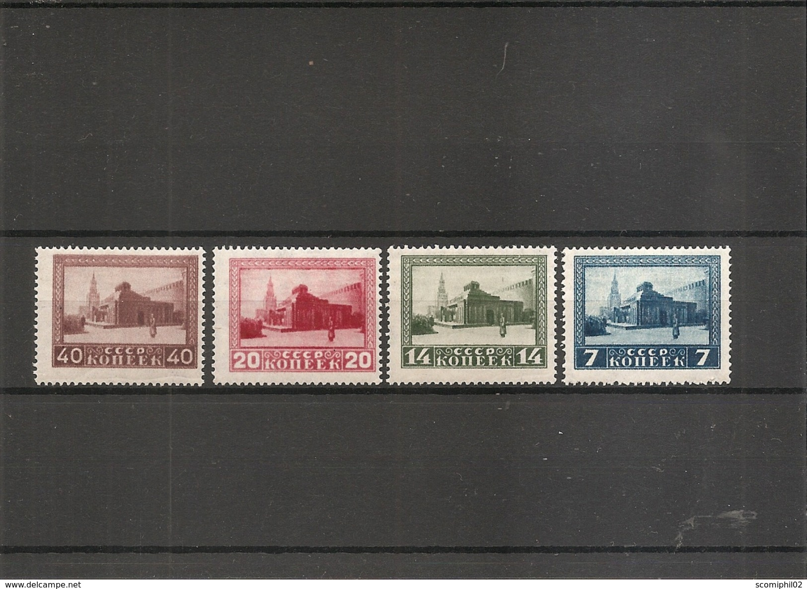 Russie ( 332/335 X -MH) - 1923-1991 URSS