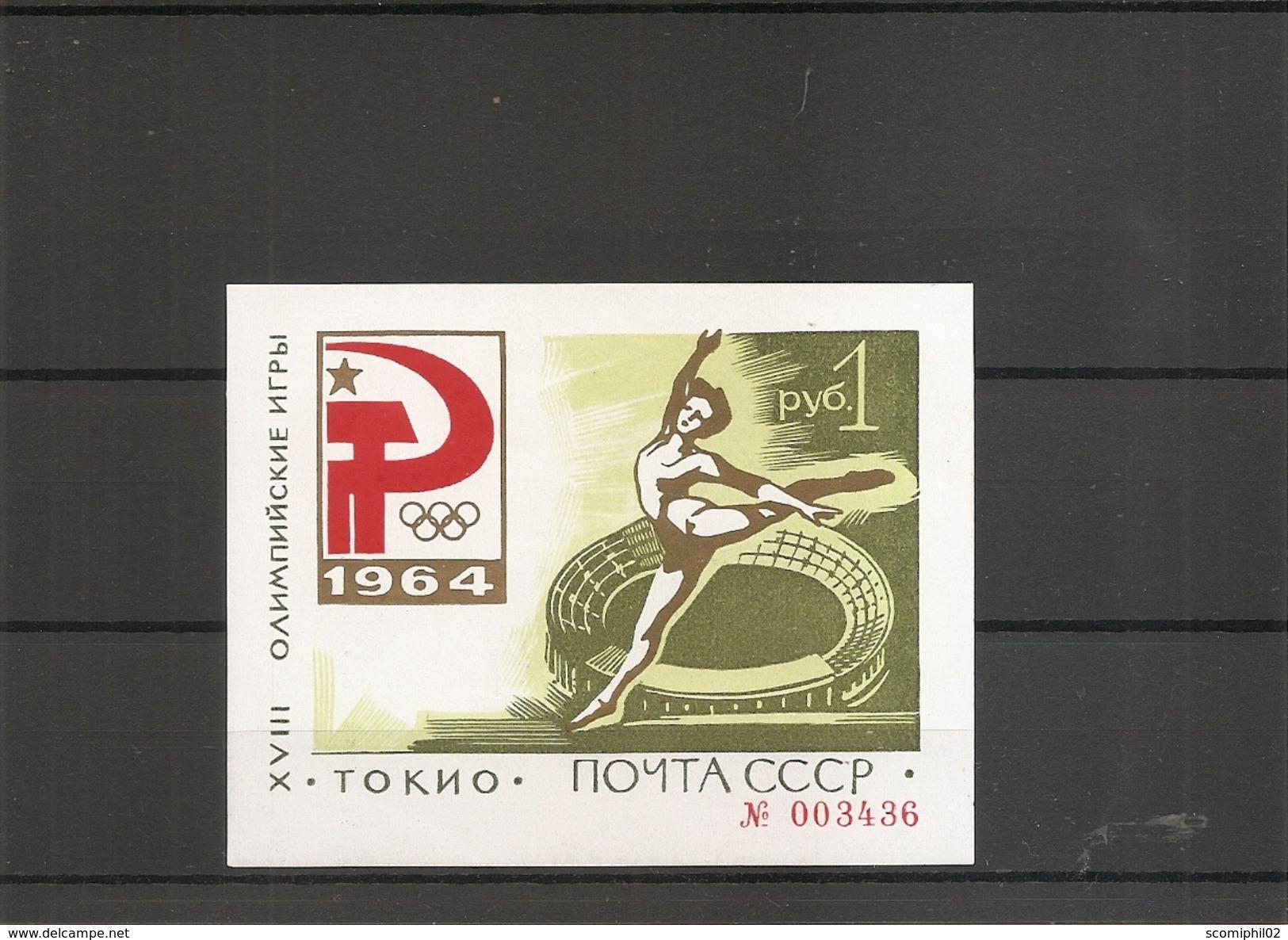 Russie- JO De Tokyo-1964( BF 33 XXX -MNH) - 1923-1991 USSR