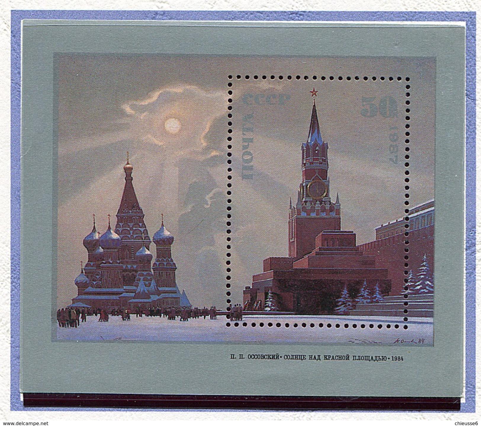 """Russie ** Bloc N° 196 - Tableau """"Soleil Sur La Place Rouge"""" De P.P. Ossovski - - 1923-1991 USSR"""