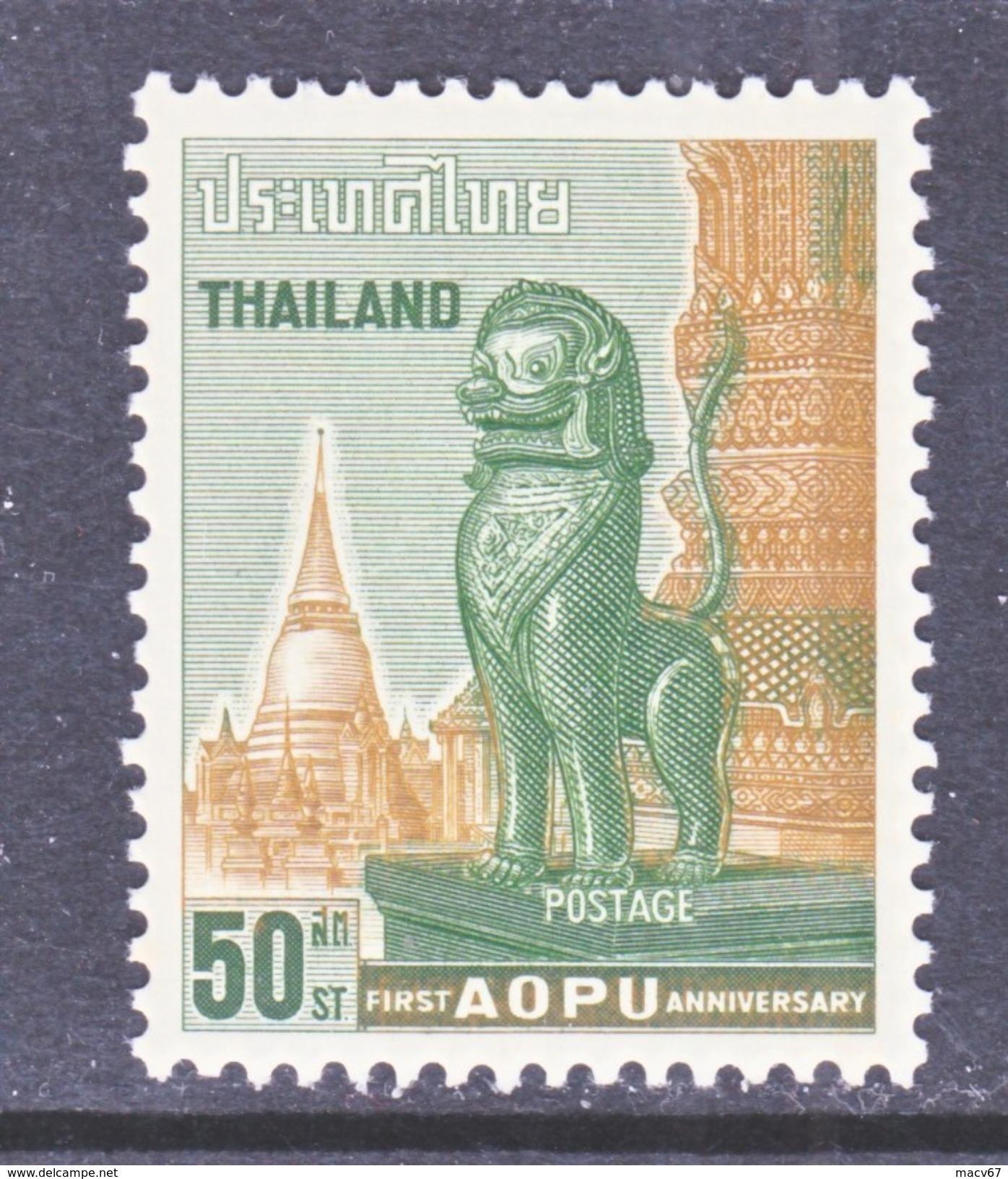 THAILAND  394   **   TEMPLE  LION - Thailand