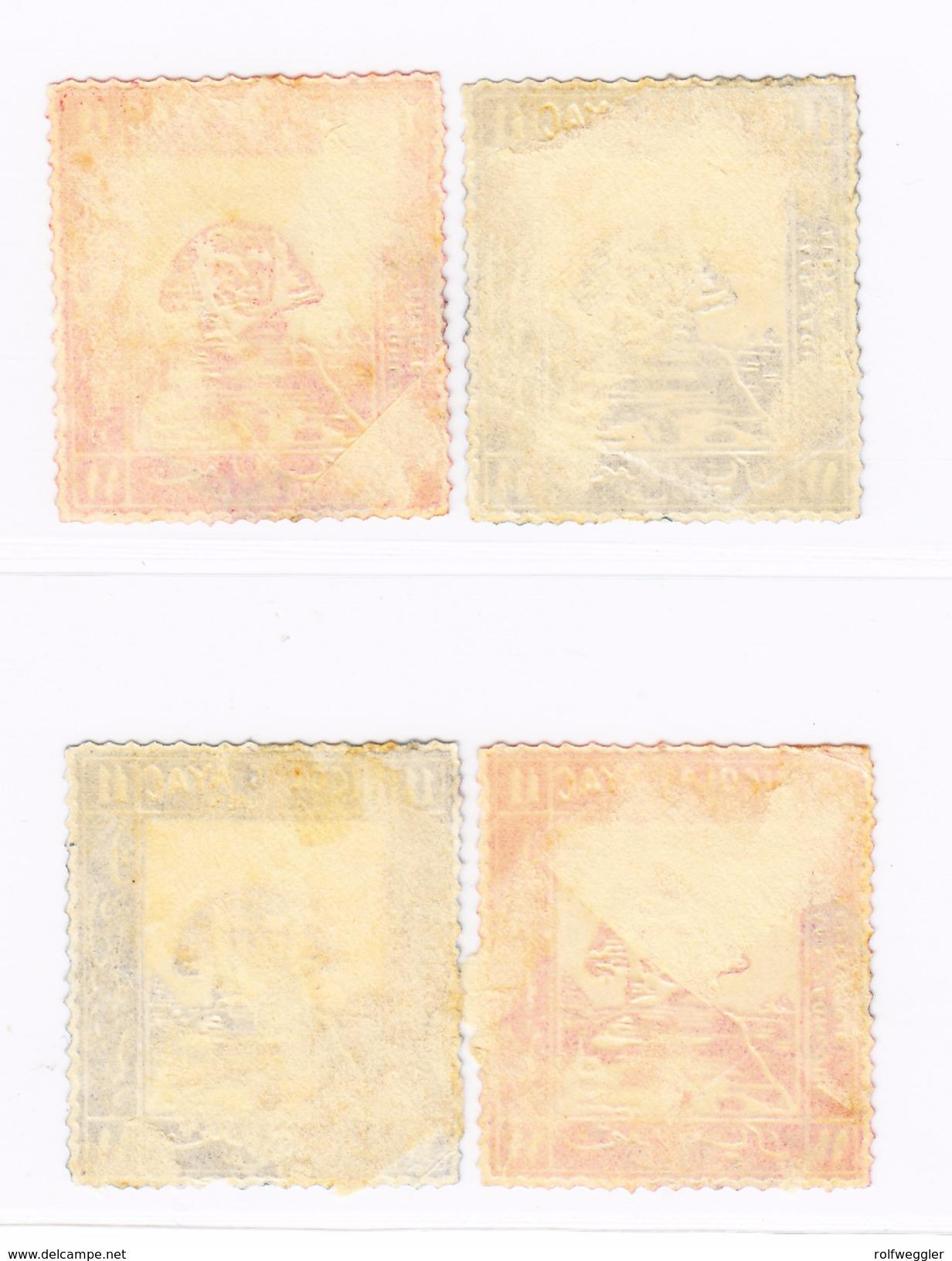 ÄGYPTEN 4 Vignetten  Nicolas Ayac Optiker (wie Kocher Für Schweiz) Mit King Fouad 5m Briefmarke (1 Fehlt) - Égypte