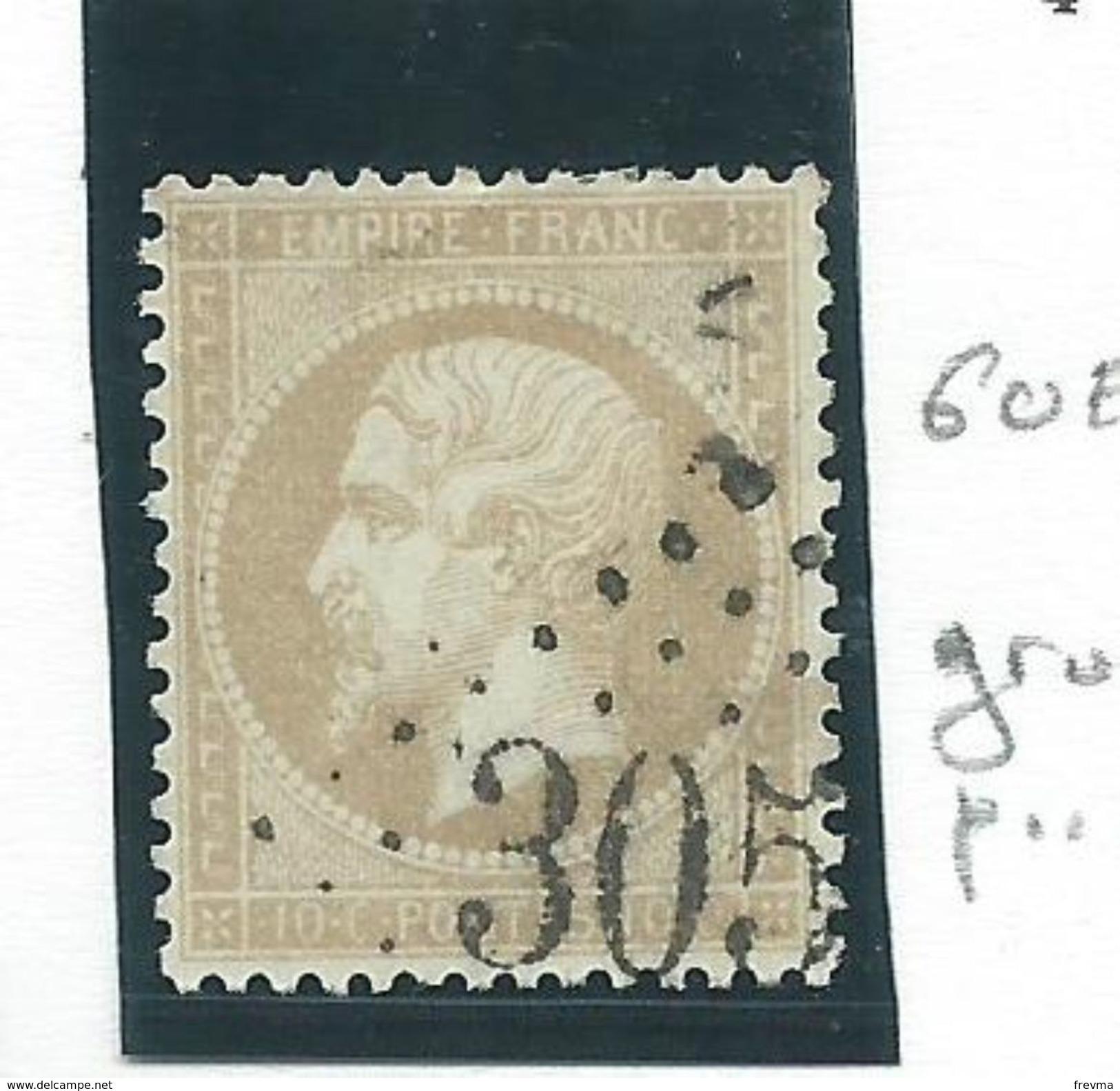Timbre France Oblitéré N° 21 - 1862 Napoléon III