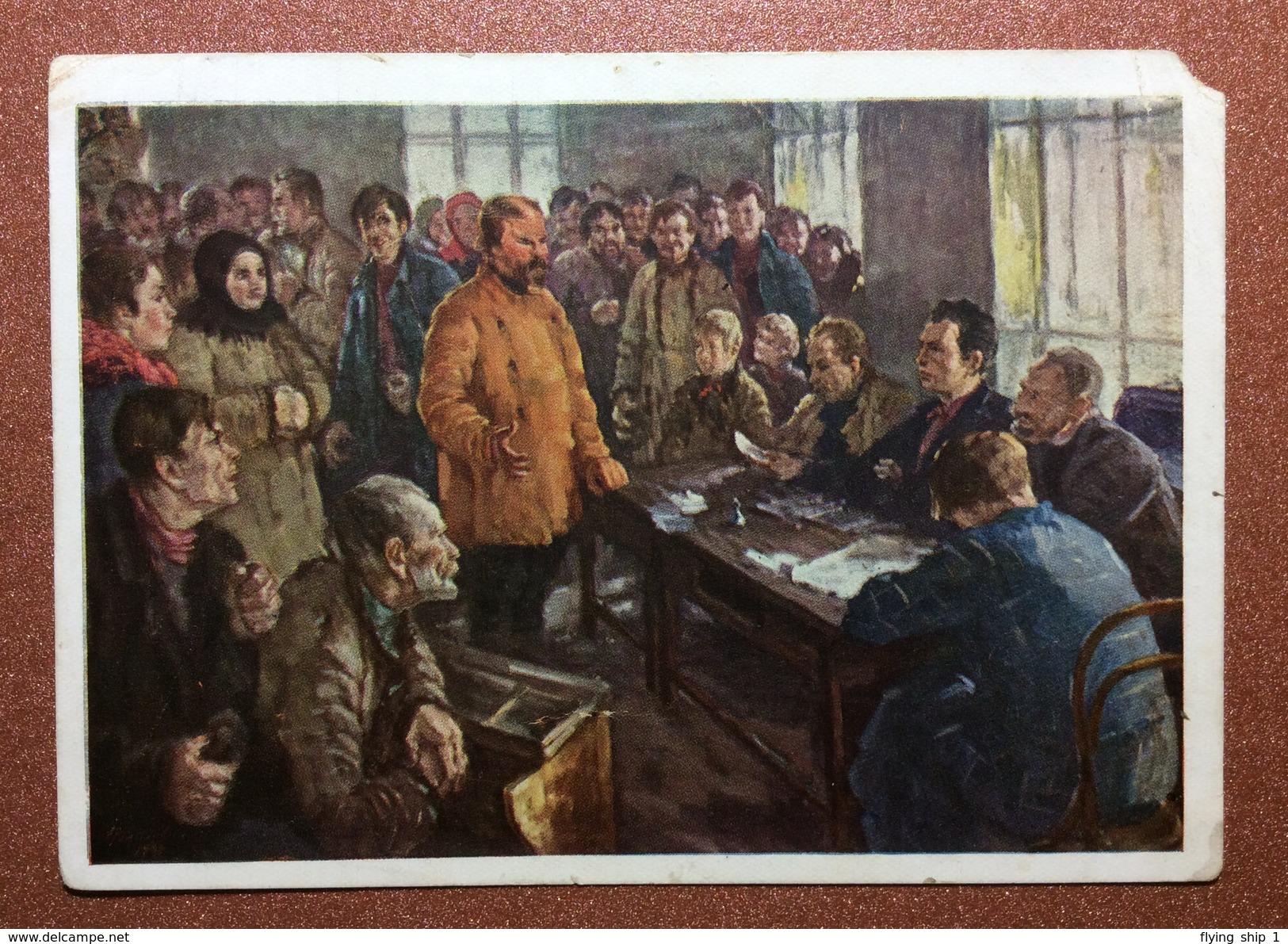 RARE Old Russian Postcard GOZNAK 1931 Russia Dekulakization Soviet Reform 1929 Fighting The Rich Artist Radimov - Russie