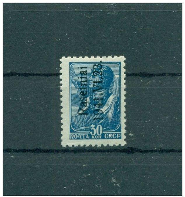 Deutsches Reich / Besetzungen. Raseiniai Auf Russischer Marke Nr. 5 II Postfrisch ** - Besetzungen 1938-45