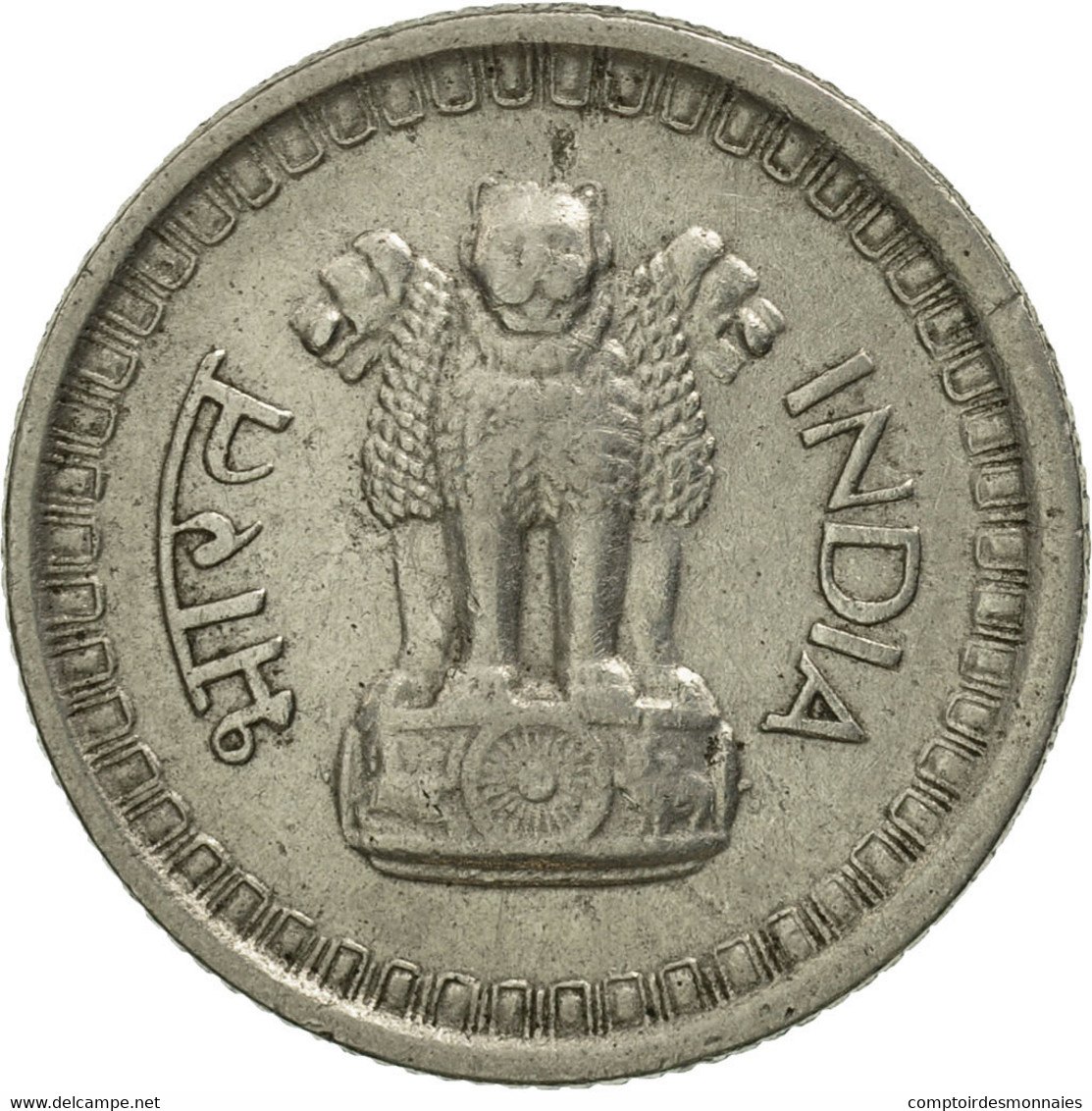 INDIA-REPUBLIC, 25 Naye Paise, 1960, SUP+, Nickel, KM:47.1 - Inde