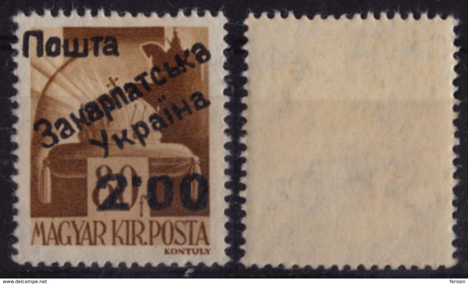 1945 CCCP Occupation - Hungary - Zakarpatska Ukraine Ungvar Uzhhorod - Holy Crown Overprint - Ukraine