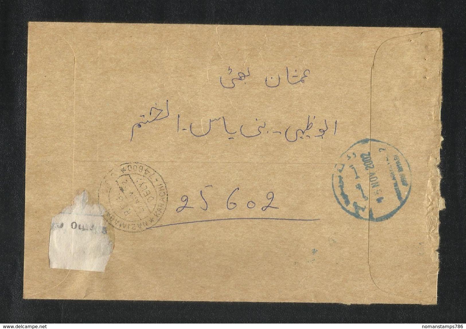 United Arab Emirates Registered Air Mail Postal Used Cover Abu Dhabi To Pakistan  Eagle Birds Animal - Abu Dhabi