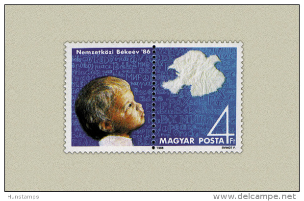 Hungary 1986. Peace Segmental Stamp MNH (**) Michel: 3843 / 1 EUR - Ungarn