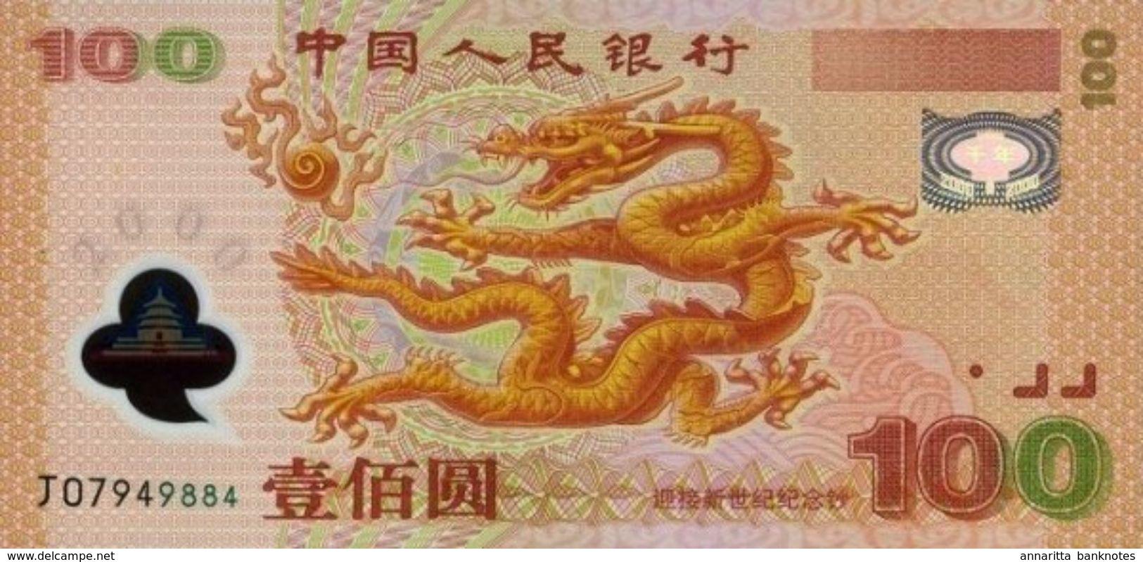 * CHINA 100 YUAN 2000 (1999) P-902 UNC COMMEMORATIVE, RARE [CN4115a] - China
