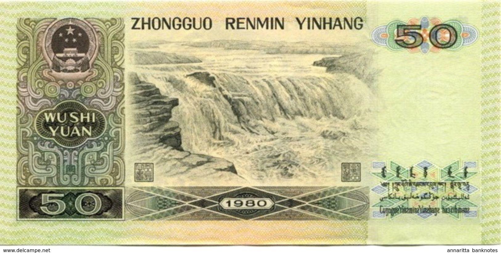 *  CHINA 50 YUAN 1980 P-888a UNC, RARE [CN4101a] - China