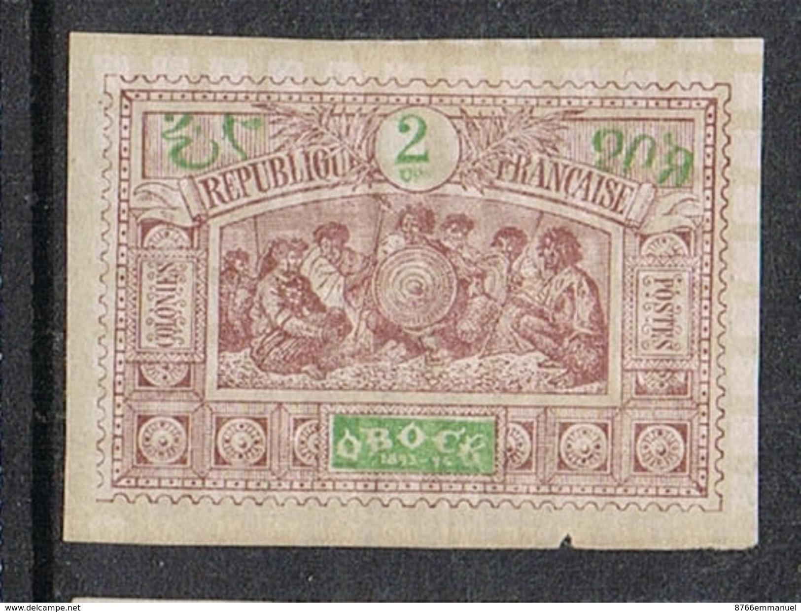 OBOCK N°48 N* - Unused Stamps