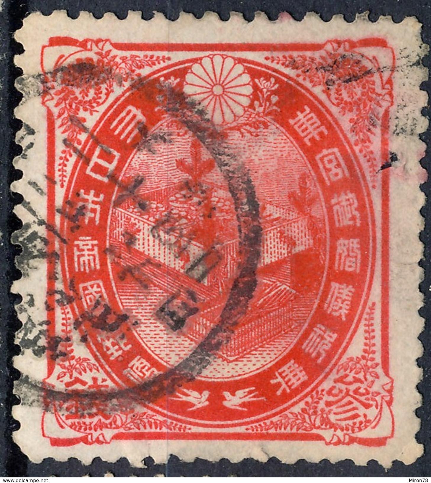 Stamp Japan  1900  3s Used   Lot#60 - Japan