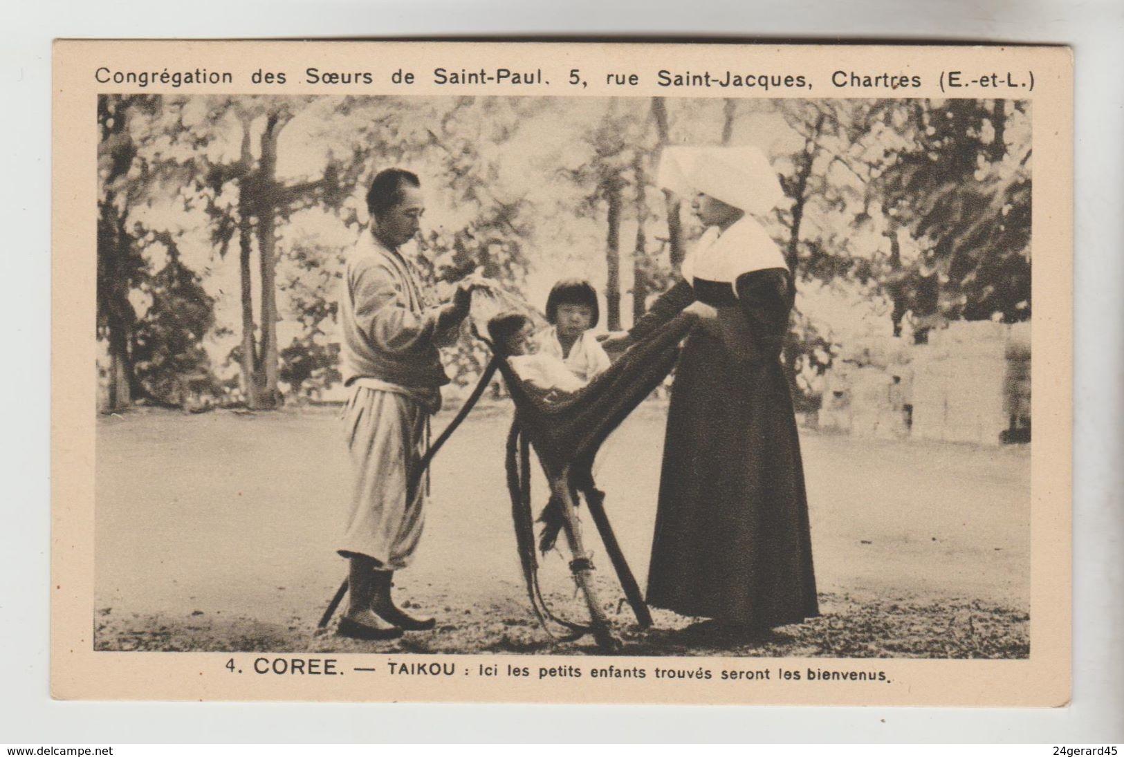 CPSM DAEGU OU TAIKOU (Corée Du Sud) - Congrégation Des Soeurs De St Paul 5 R. St Jacques Chartres : Enfants Trouvés - Corea Del Sud