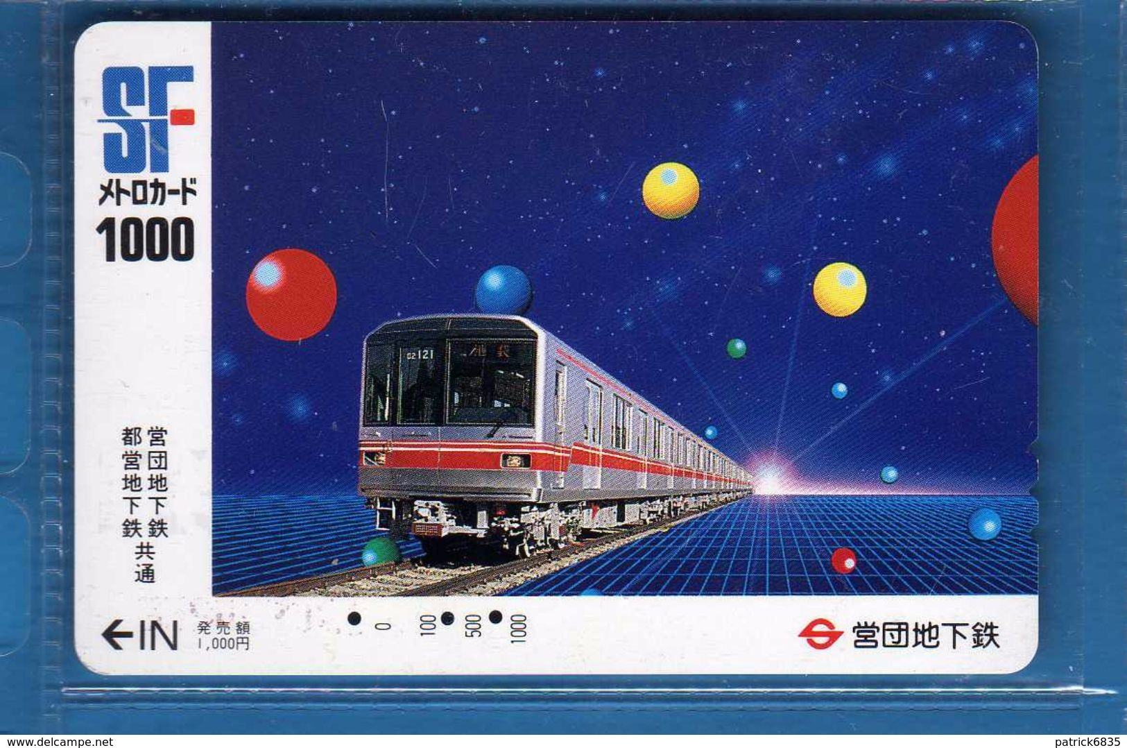 JAPAN - Prepaid Card - TRAIN - TRENI   . Usata .   Vedi Descrizione. (6) - Treni