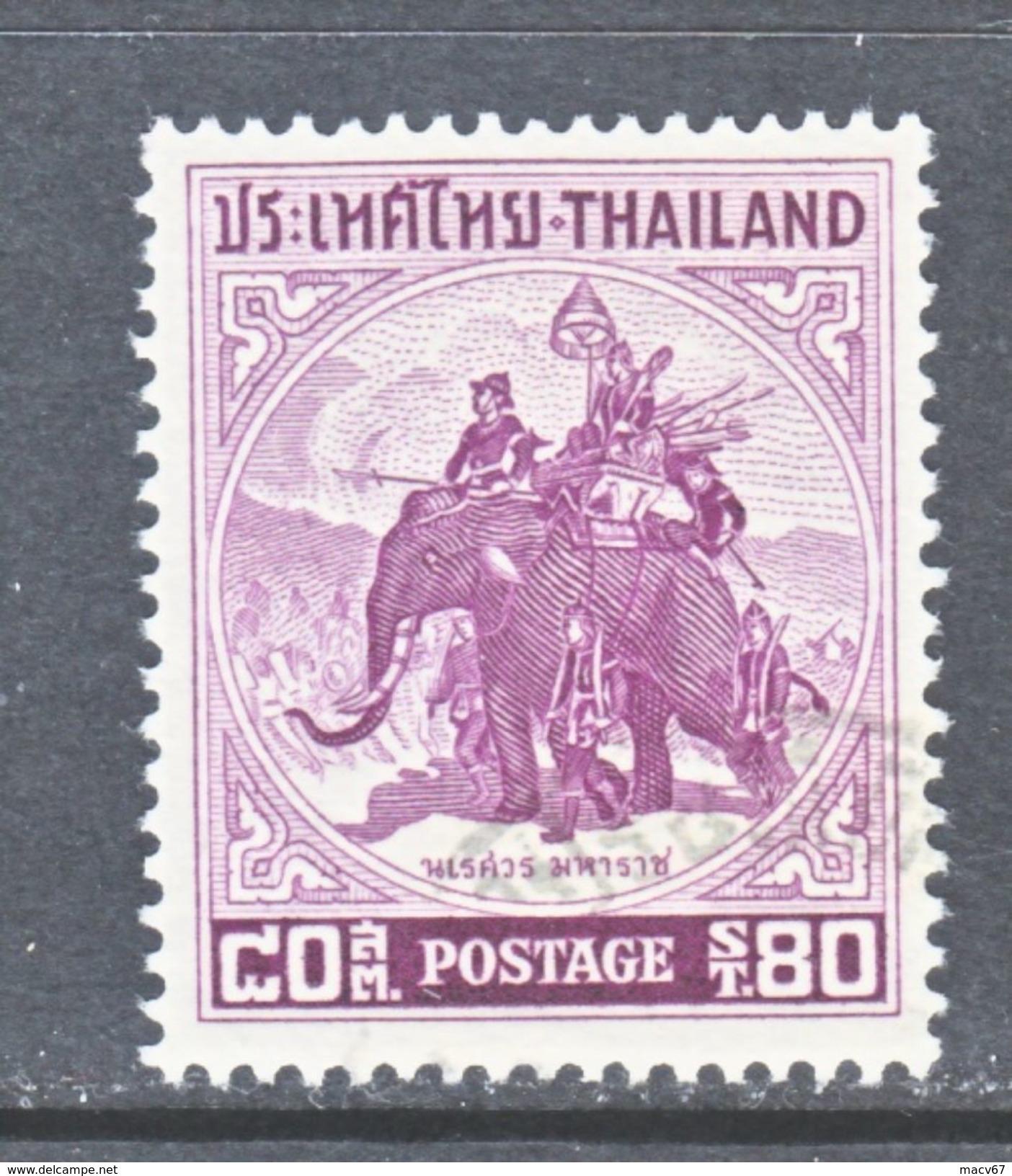 THAILAND  305    (o)  WAR  ELEPHANT - Thailand