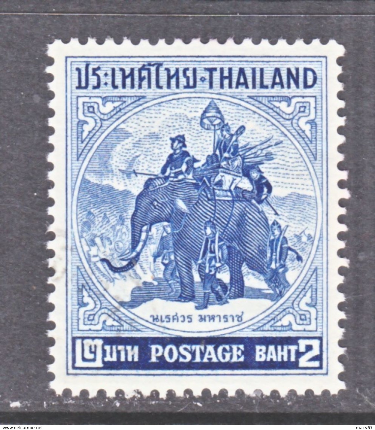 THAILAND  307    (o)  WAR  ELEPHANT - Thailand