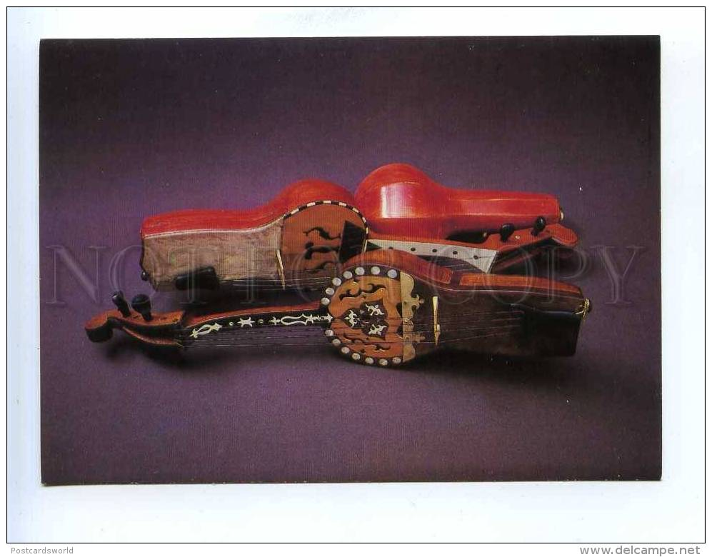 200218 Musical Instrument Kobyz Old Postcard - Ethnics