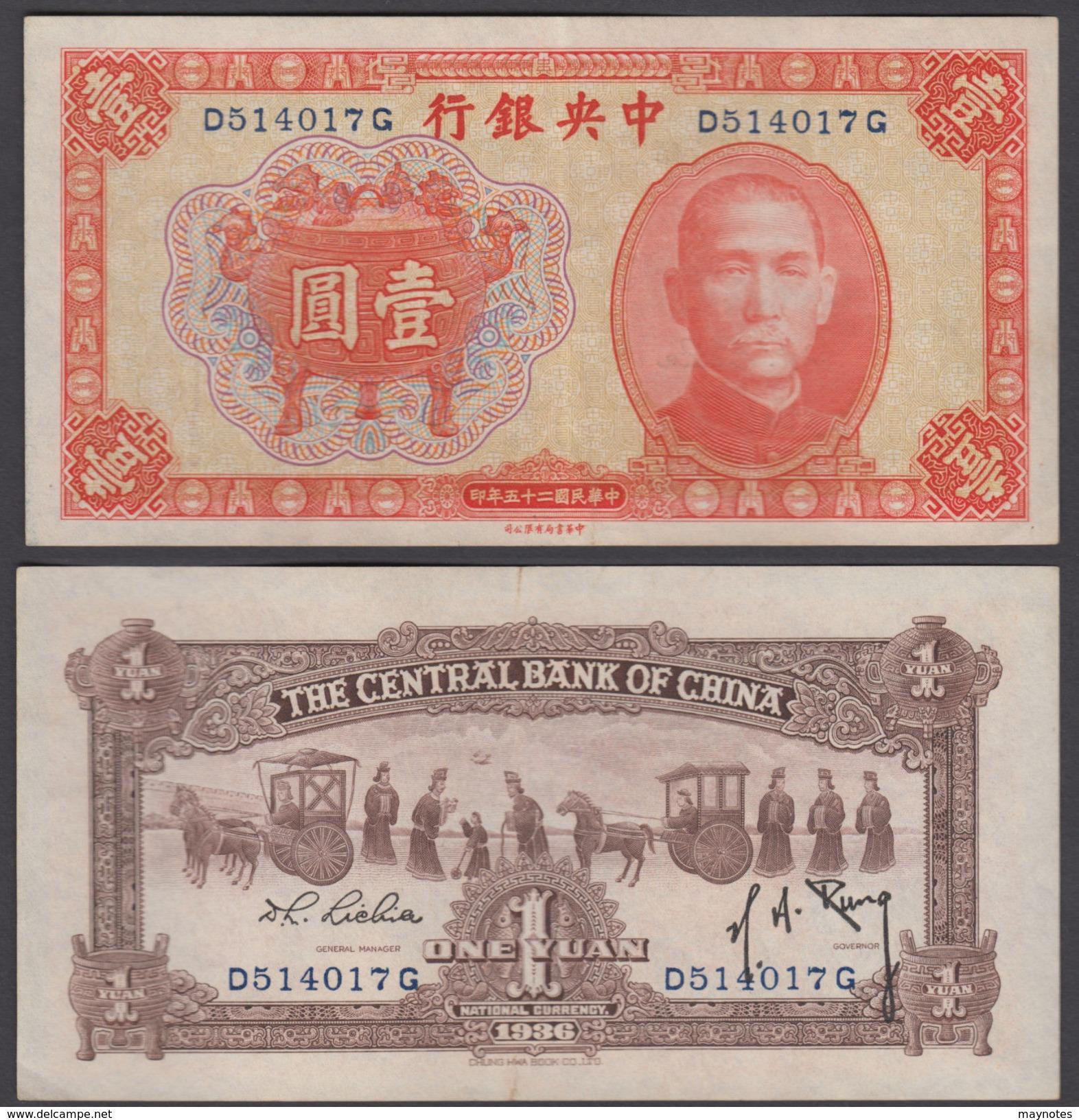 China 1 Yuan 1936 (VF-XF) CRISP Banknote P-211 - China