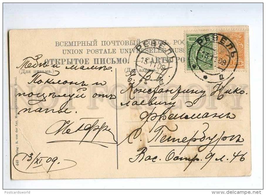 233164 ESTONIA REVAL TALLINN Kik De Kok 1909 Year RPPC - Estonia