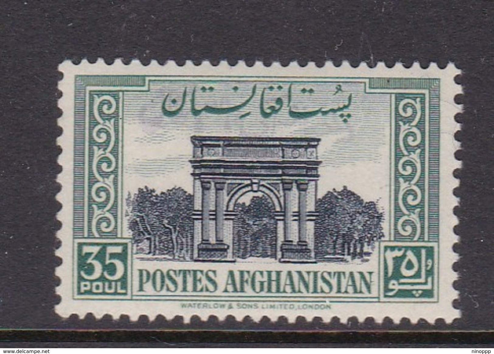 Afghanistan SG 344 1951 33rd Independence Day 35p Black And Green MNH - Afghanistan