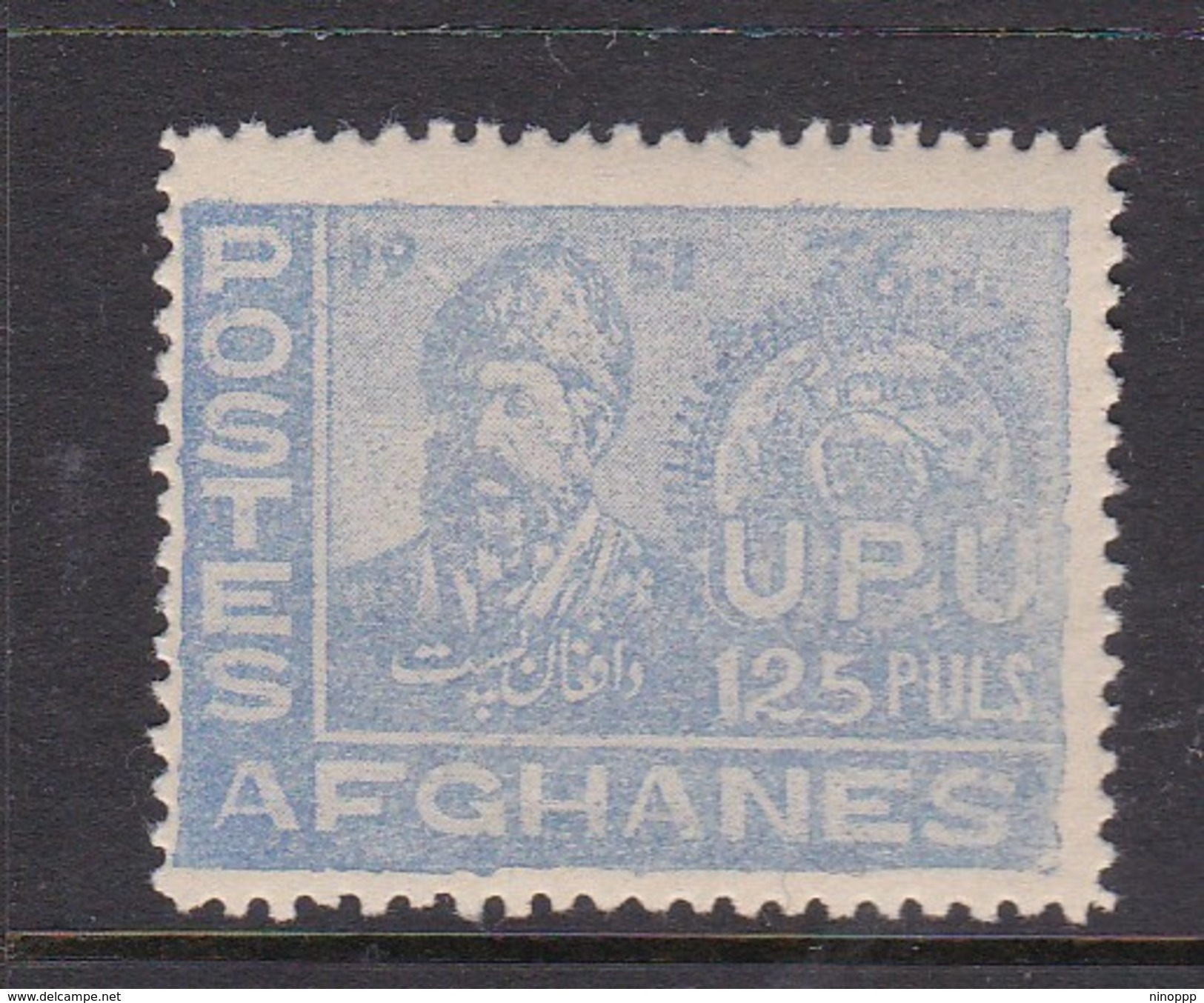 Afghanistan SG 354 1951 76th Anniversary Of UPU 125p Blue MNH - Afghanistan