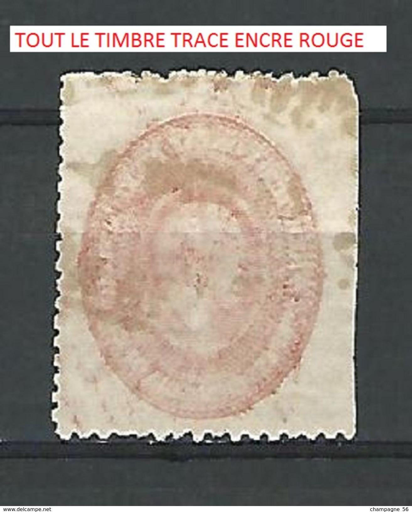 VARIÉTÉS  1884 N° 3 TIMBRES DE SERVICE  CORRESPONDENCIA OFFICIAL UN COTÉE MANQUE DENTELURE OBLITÉRÉ - Mexico