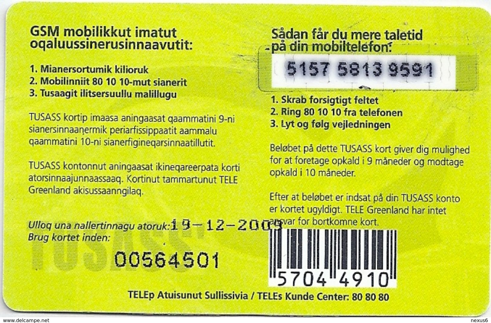 Greenland - Tusass - Sportman, GSM Refill, 100kr. Exp. 19.12.2009, Used - Groenland