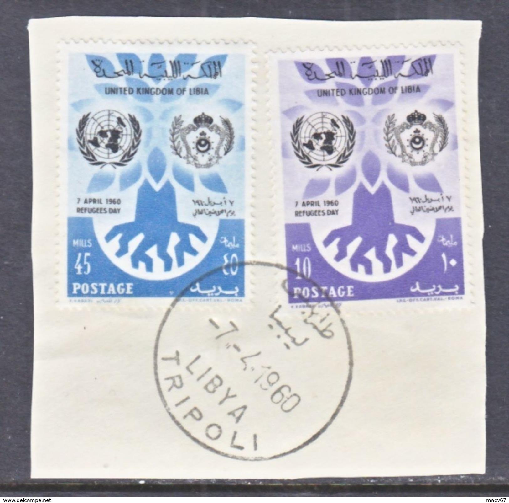 LIBYA  187-8  FDC Cd    (o)   WRY - Libya