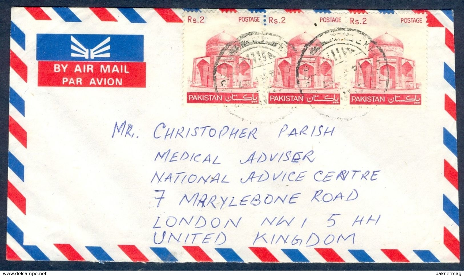 G1-  Postal Used Cover. Posted From Pakistan To England. UK. - Pakistan