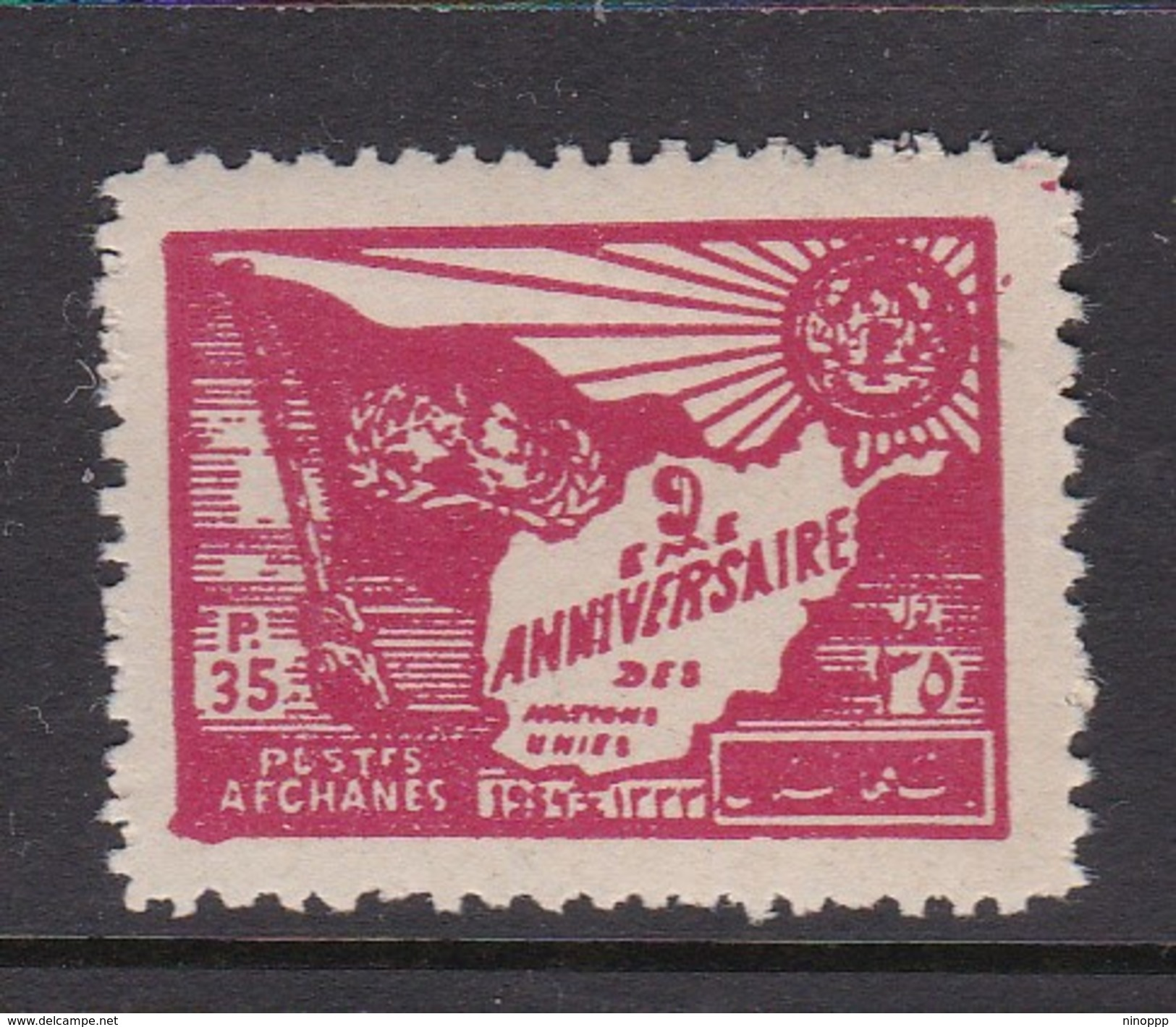 Afghanistan SG 388 1954 United Nation Day 35p Red MNH - Afghanistan