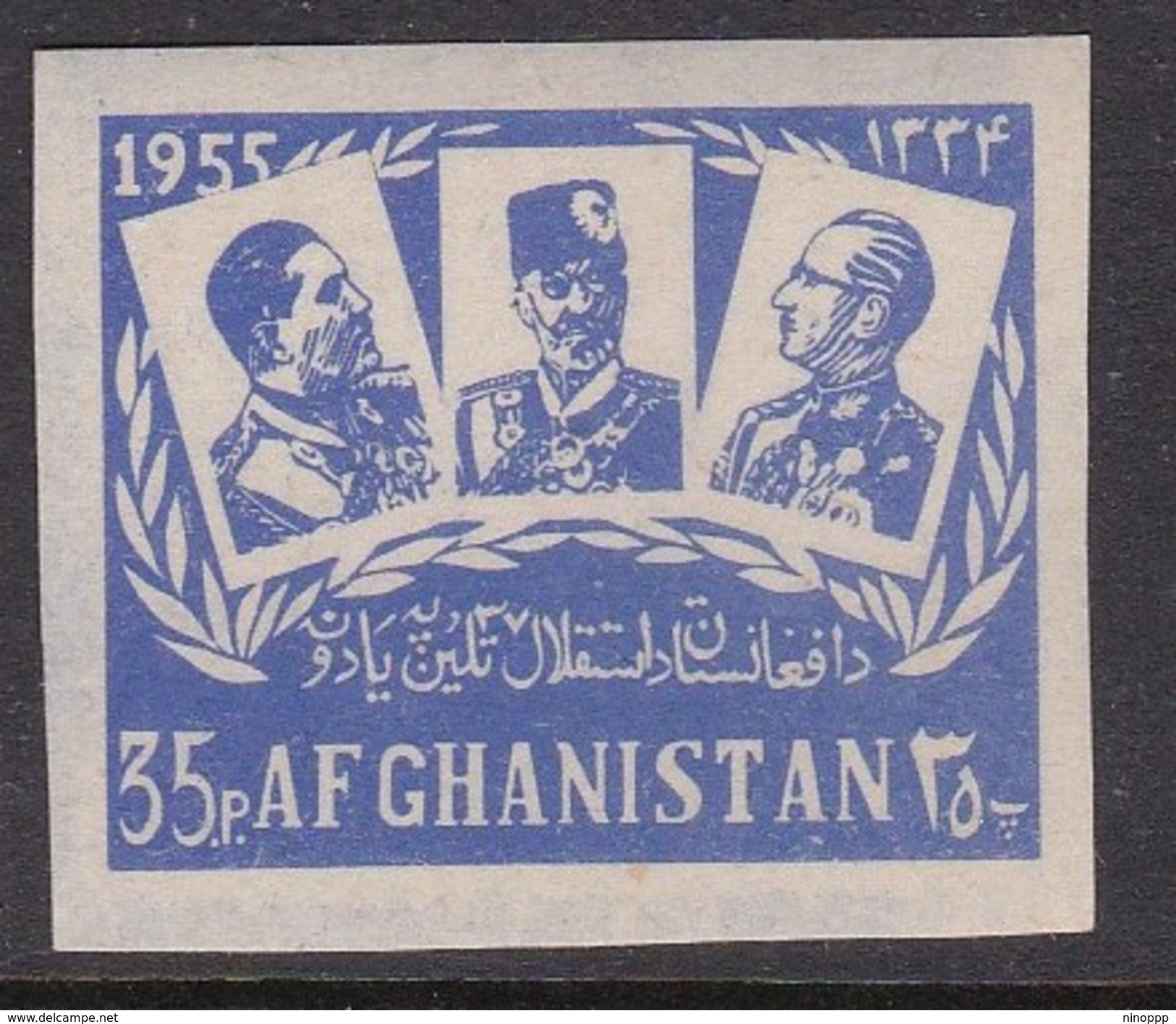 Afghanistan SG 396 1955 37th Year Of Independence 35p Blue Imperforated MNH - Afghanistan