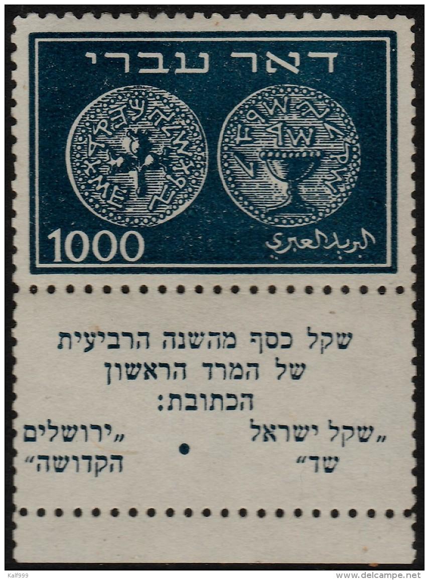 ~~~ Israel 1948 - DOAR IVRI - Mi. 9  ** MNH Full Tab - CV 8500.00  ~~~ - Israël