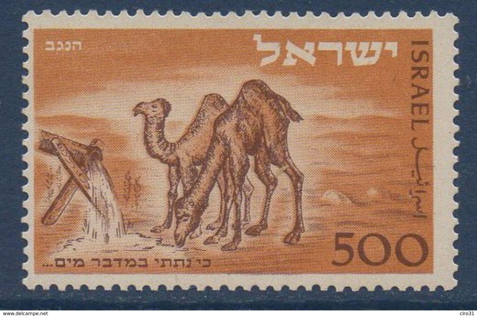 ISRAEL 1950   N° YT 35 ** MNH - Neufs (sans Tabs)