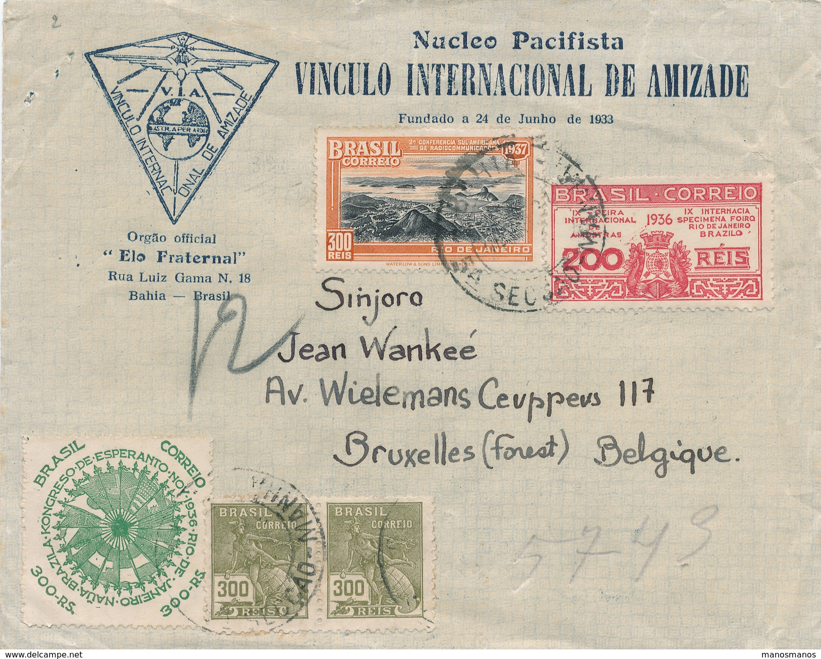 334/25 - ESPERANTO BRASIL - Superbe Lettre à Entete + Timbre + Vignette ESPERANTO 1936/37 - Esperanto