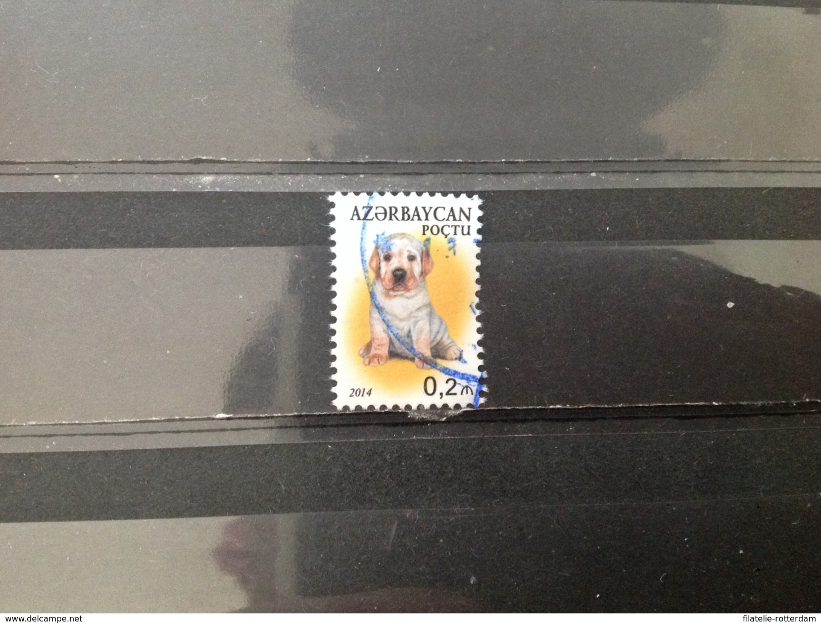 Azerbeidzjan / Azerbaijan - Honden (0.2) 2014 Very Rare! - Azerbeidzjan
