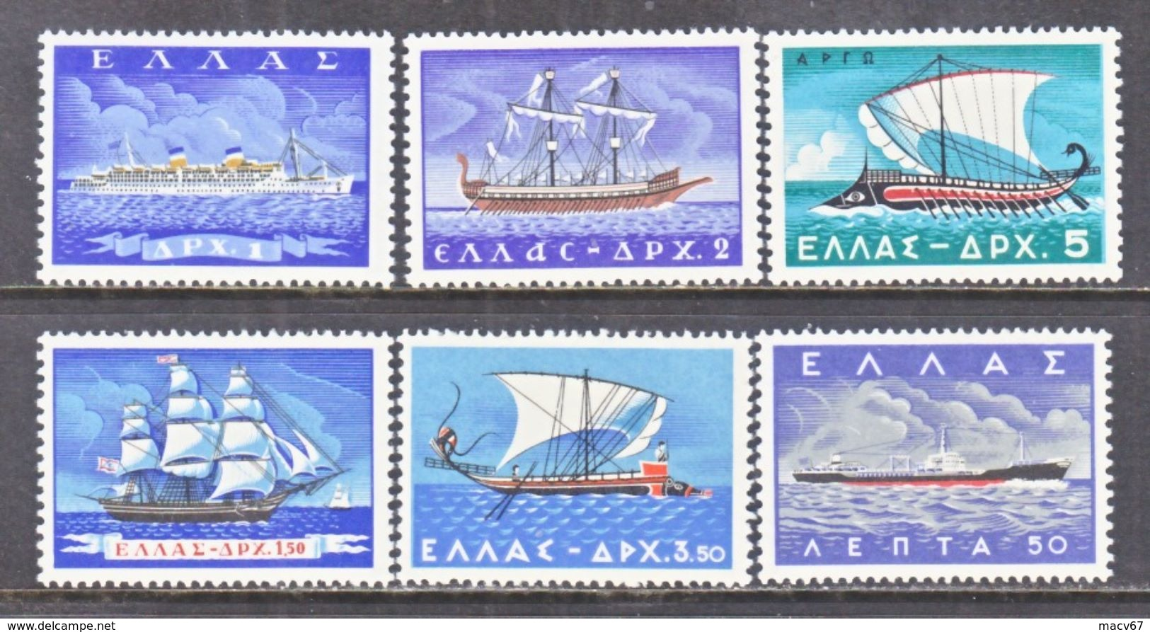 GREECE  618-23    **   EVOLUTION  OF  GREEK  SHIPS - Unused Stamps
