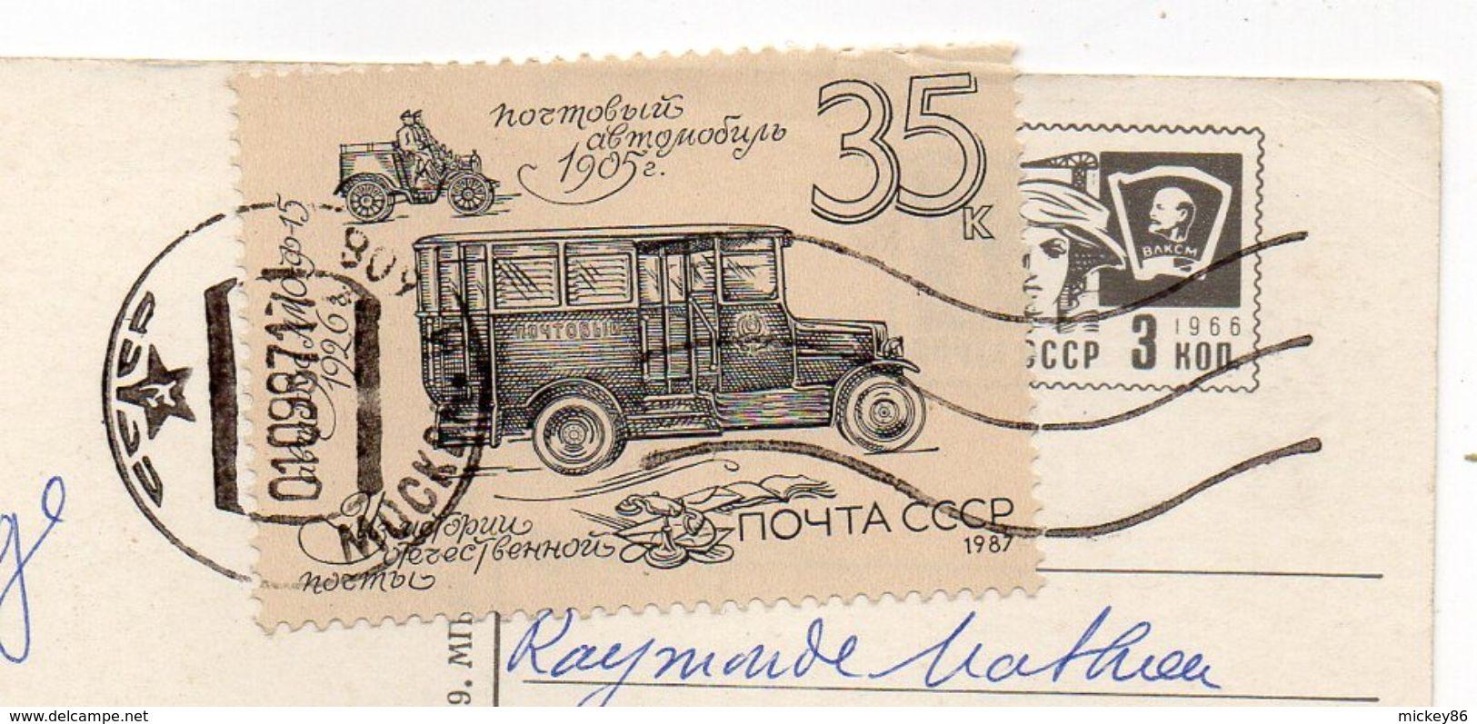 1987--tp  Voiture  Seul Sur Carte Postale Avec Petite Animation De   Moscou --cachet - 1923-1991 USSR
